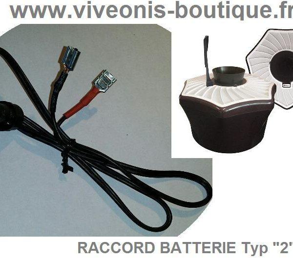 """Connecteur Batterie 12V pour Biogents® TYP """"2"""""""